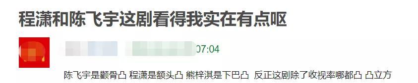 [陈飞宇]剧中却成大兄弟,罗云熙怕也带不动陈飞宇与程潇戏外互动像恋爱
