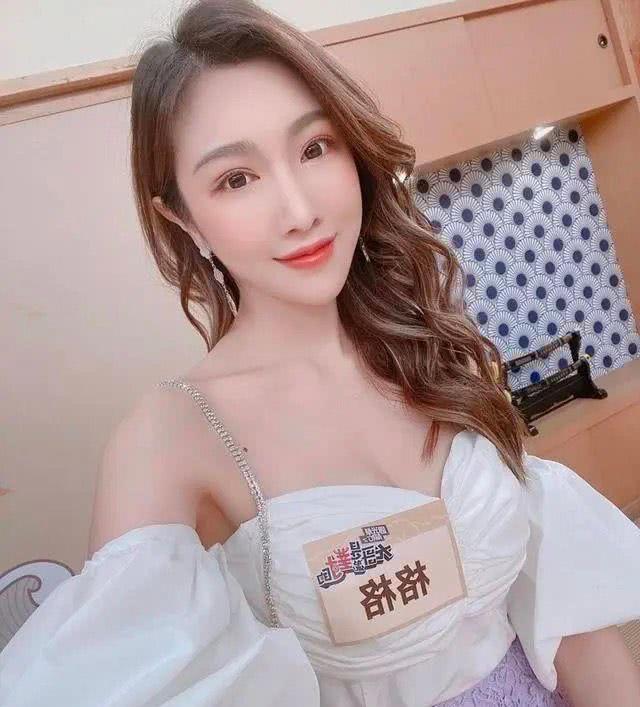 Teresa冯子纭爆料罗志祥撩自己,你今晚有没有住所?