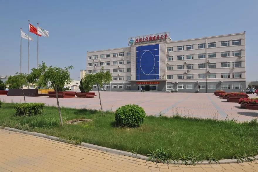 原始投资21.23亿元!沧州大华计划建设年产10万吨聚碳酸酯的PC项目