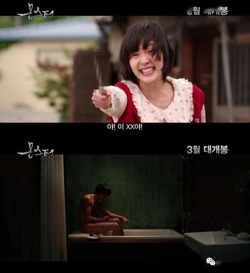 """和李敏镐""""相爱""""气哭鬼怪孔刘?这个单眼皮女人有多大魅力"""