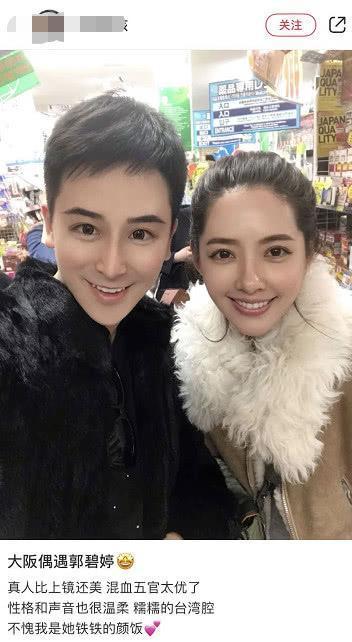 粉丝国外偶遇郭碧婷,干净利落的发型搭配毛领大衣,混血感十足