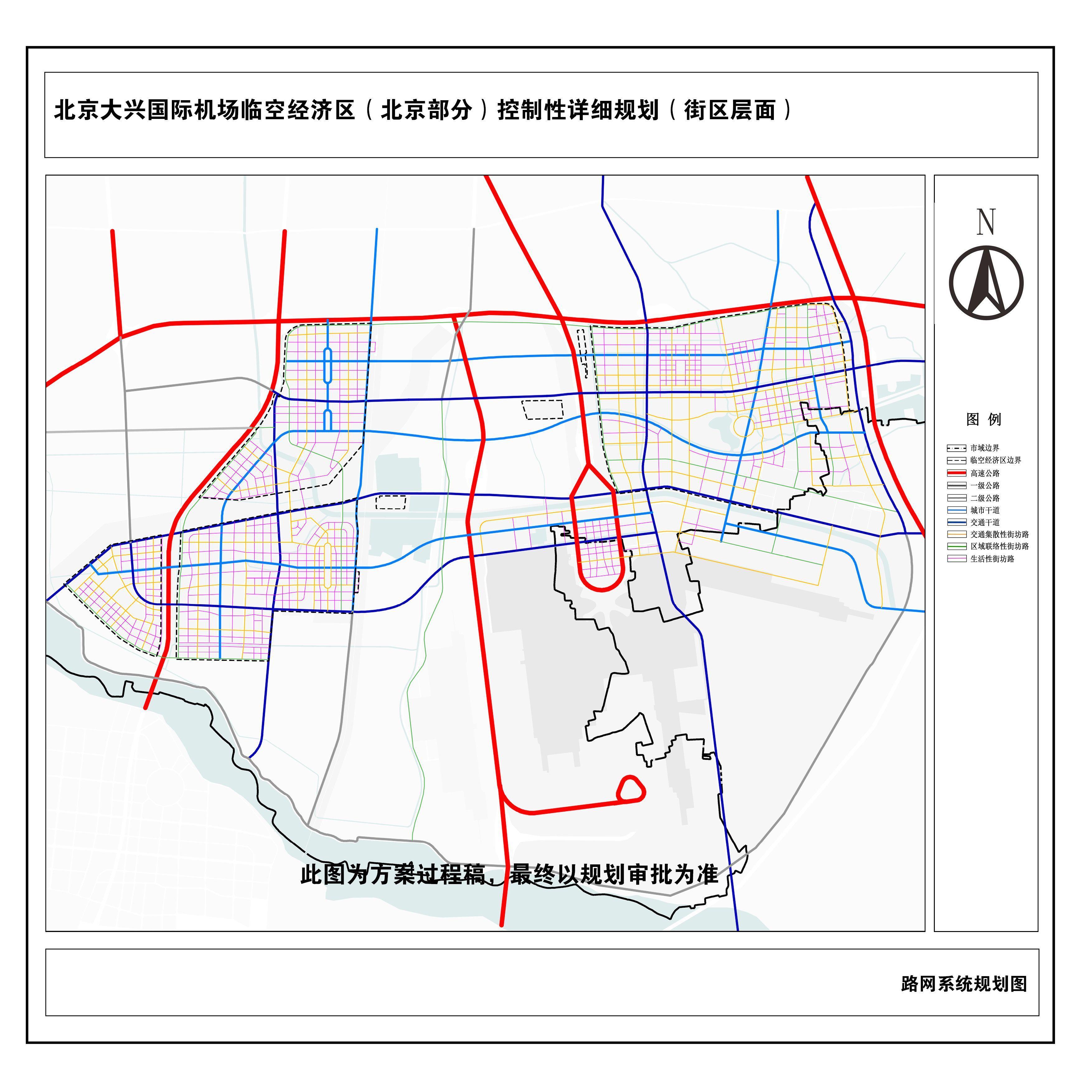 北京大兴区2020gdp_北京平均月薪都6906元了GDP还是没霸榜,数据揭秘2020年GDP哪家强
