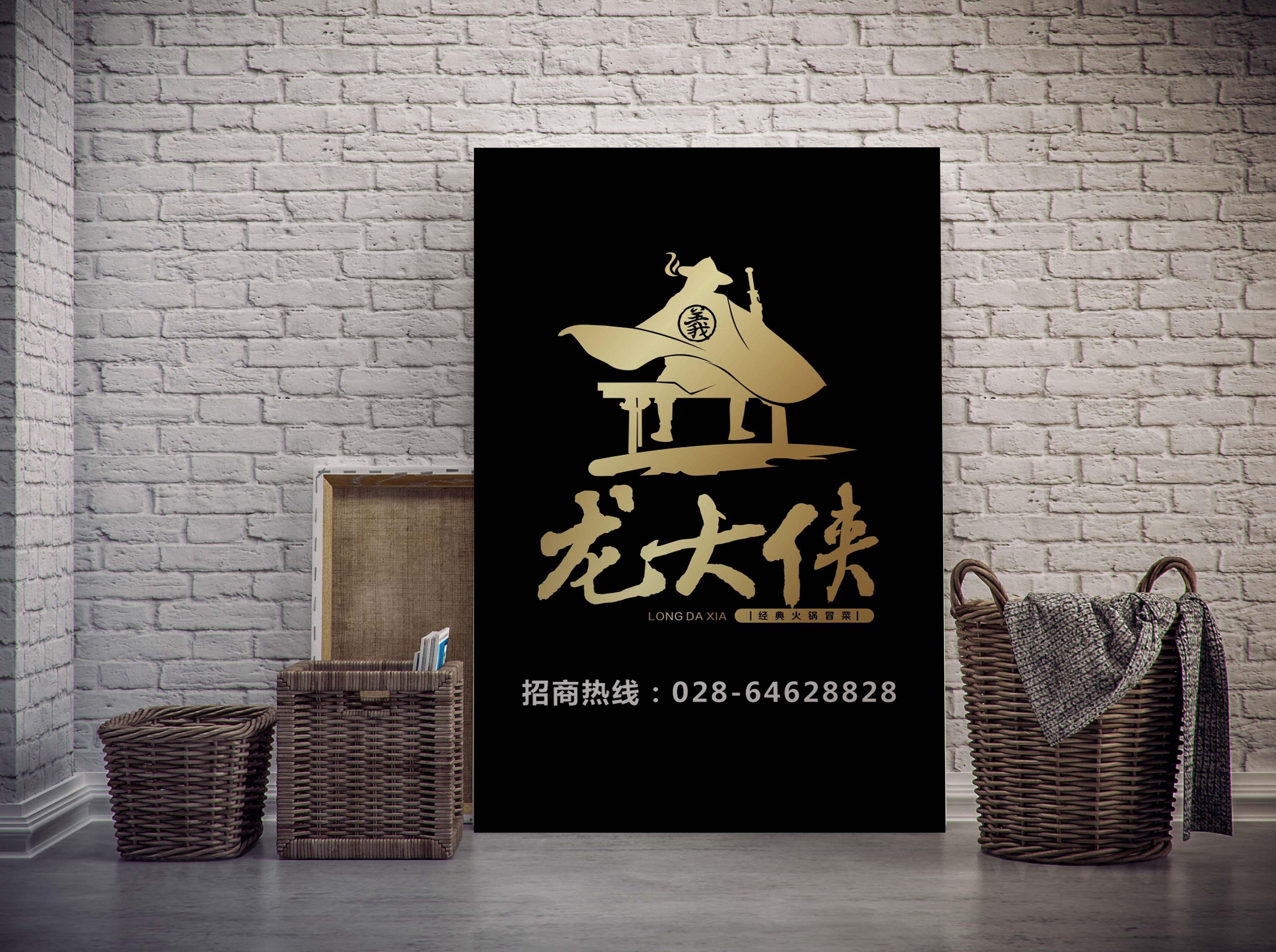 北京八达岭长城的著名景点