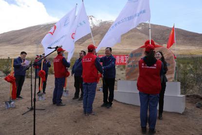 国家电网启动三江源青年林项目助力青海玉树生态建设