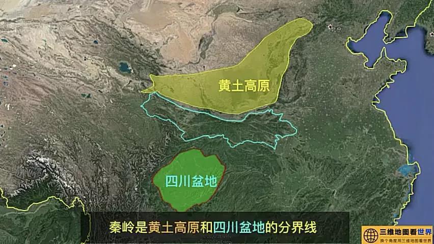 习近平为何如此重视秦岭保护?