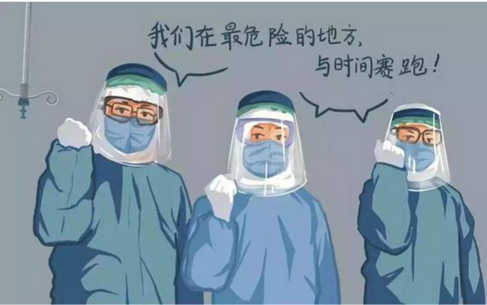 抗击新型肺炎疫情的句子 2020抗击肺炎标语、宣传图