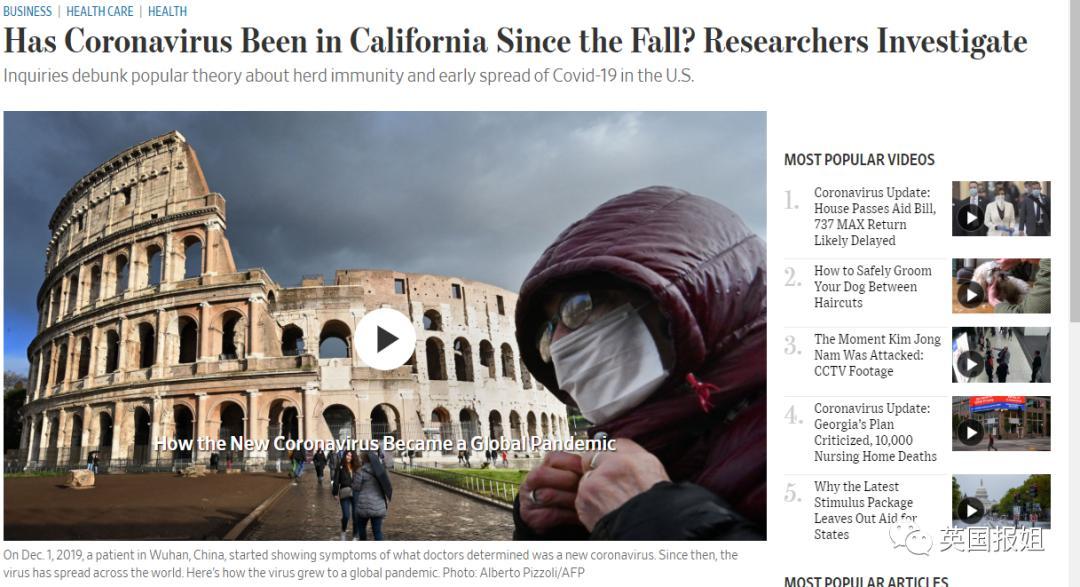 开棺验尸!加州州长杠上特朗普,尸检恐推翻疫情最早爆发地…