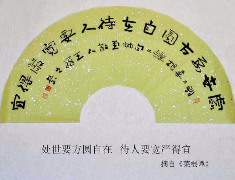 王祥之《扇面》书法作品   出版有《王祥之书元曲精选》、隶书《历代名人咏江阴》、《王祥之插图题图选》、《王祥之隶书诗联声律》、《军营短苗》(隶书卷)、《王祥之隶书徐霞客诗》等专著.图片