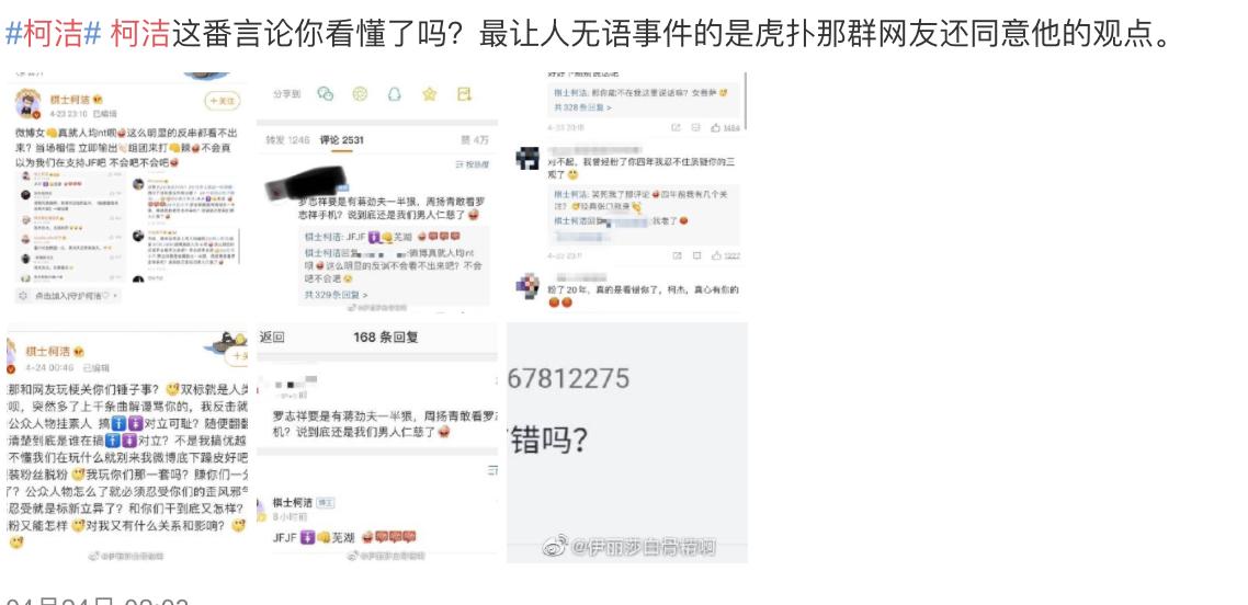 陽江藝鑫腳輪8E9-8913761