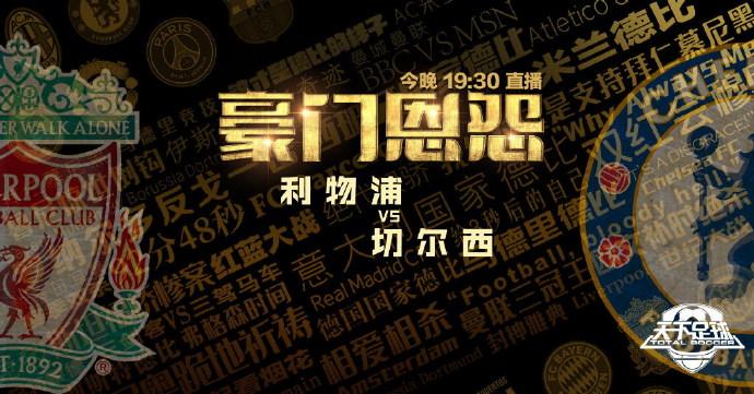浠���锛�CCTV5�存��澶╀�瓒崇����璞��ㄦ�╂�ㄣ��绗�6��锛��辫��╃�╂郸VS��灏�瑗�