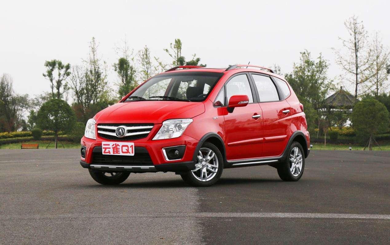 由于库存积累,原单以60%的折扣出售。原价52800的话新车28800就可以开回家了!