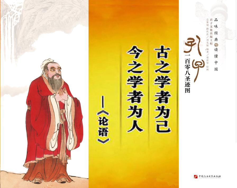 刘先银说:经历经历,经历的都是精力《论语》《诗经》《易经》《道德经》研究