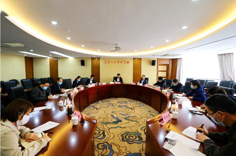 贵州省体育局召开体育产业发展公司第一次筹备会