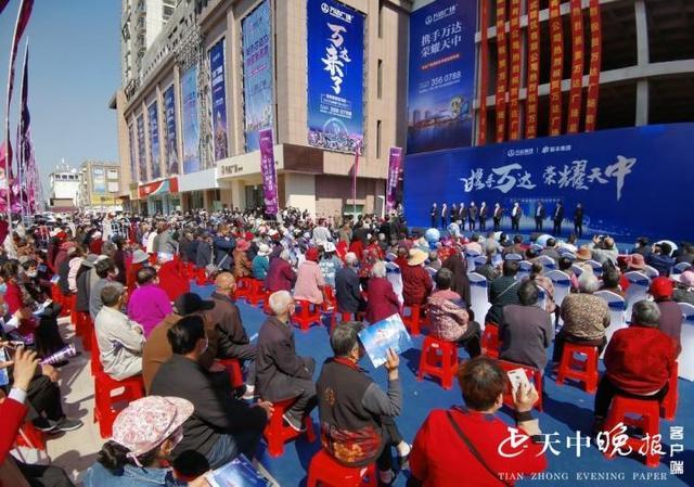 驻马店首家万达落地遂平 这是河南省第19座万达城市广场