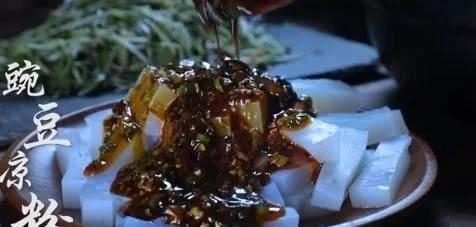 花式吃豌豆 李子柒到底还有多少秘诀?