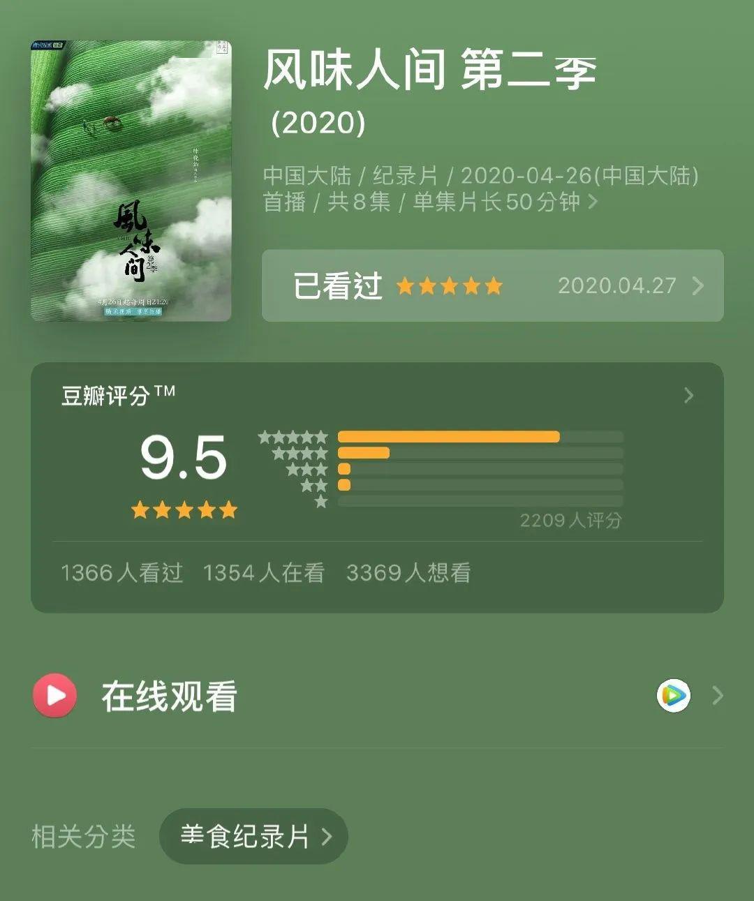 郑州炒货机销售CC407E-476