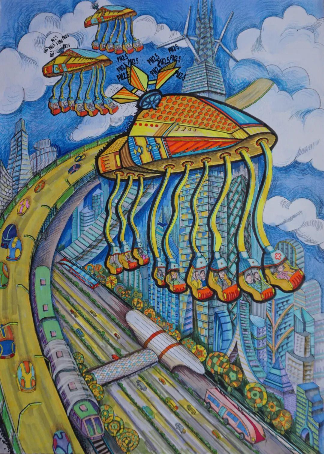 天空之城儿童科幻画
