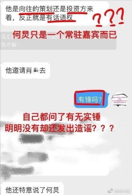 广州app棋牌开发公司k data-link=