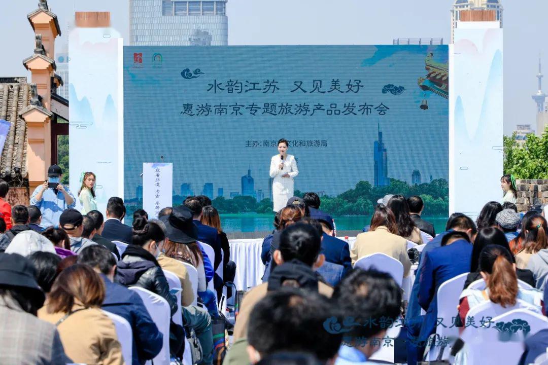"""南京推出三大专题线路 """"惠游""""南京等""""宁""""来"""