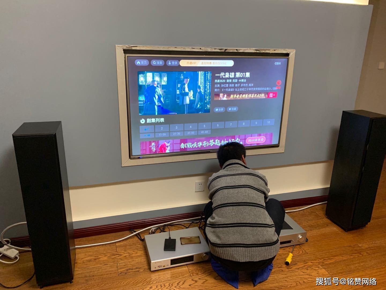 原创Xi安宝力昌音响分享在Xi安高区客户家中安装丹麦欧阳丹丹意境M30音箱的过程和配置