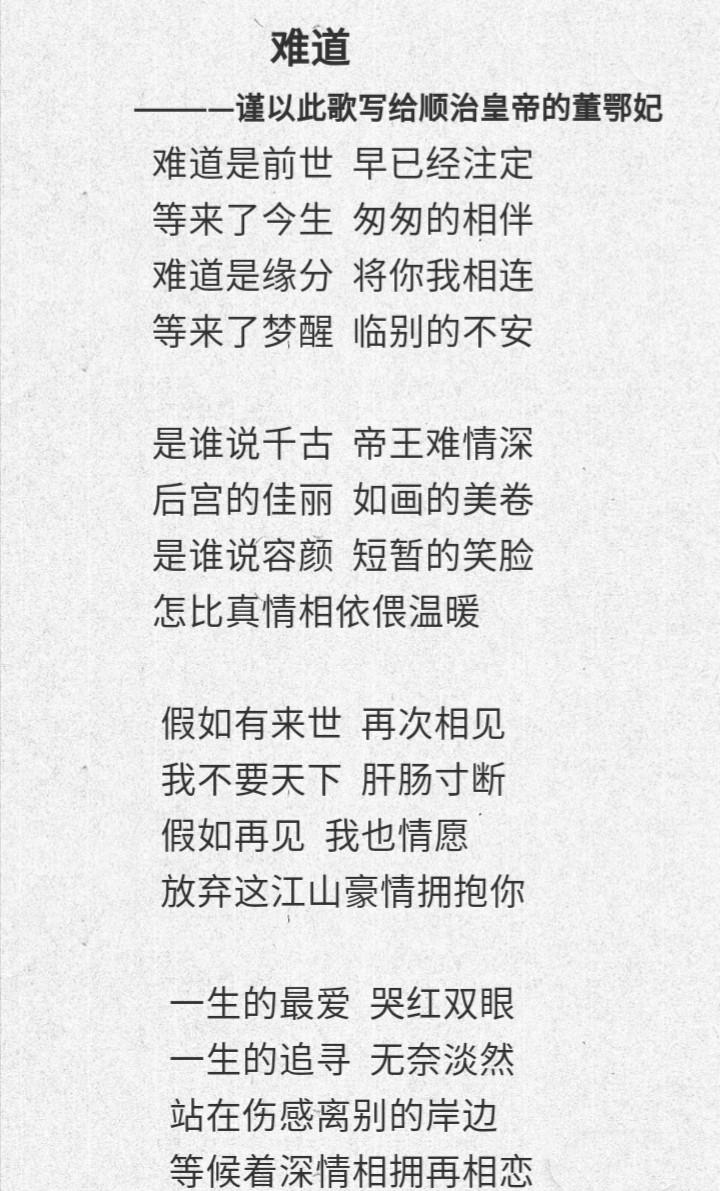 古风曲谱情_动漫情头古风