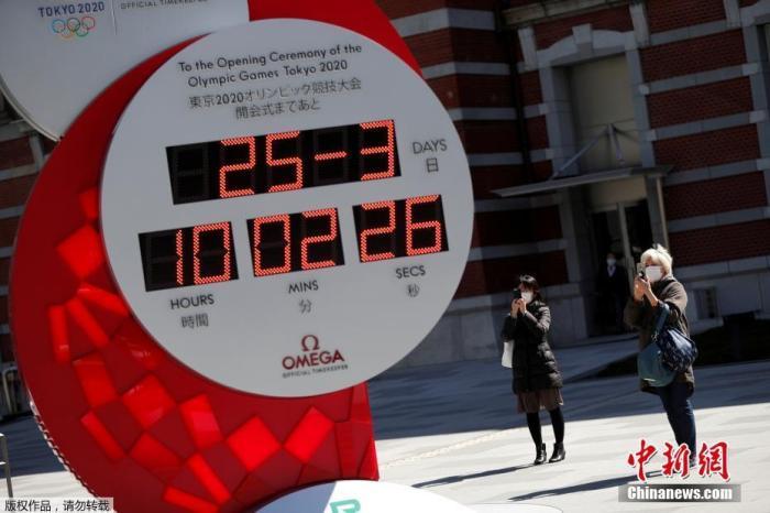 东京奥组委主席:若2021年疫情仍未受控 东京奥运会将取消