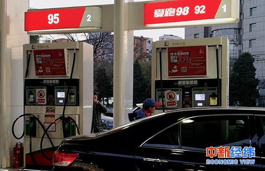 今年没涨过!国内油价调整大概率年内第5次搁浅
