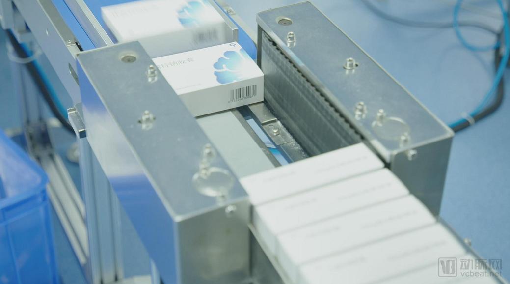 FDA批准甘露特钠胶囊在美直接开展国际多中心Ⅲ期临床试验
