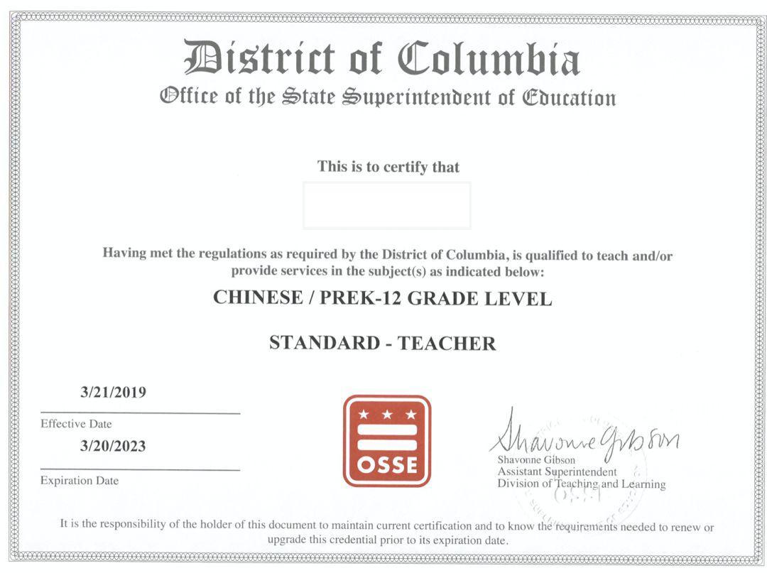 不出国也能拿到世界公认的美国教师资格证,这5位老师是怎么做到的?