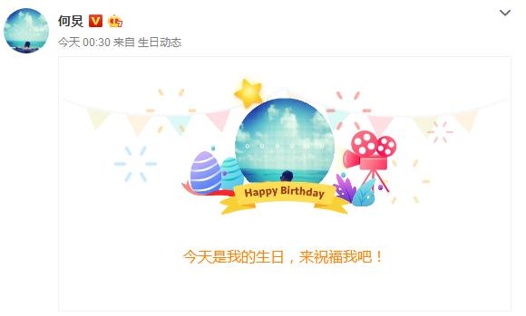 大半个娱乐圈都在庆祝何炅,黄磊的祝福却翻车了?这个错误够扎心