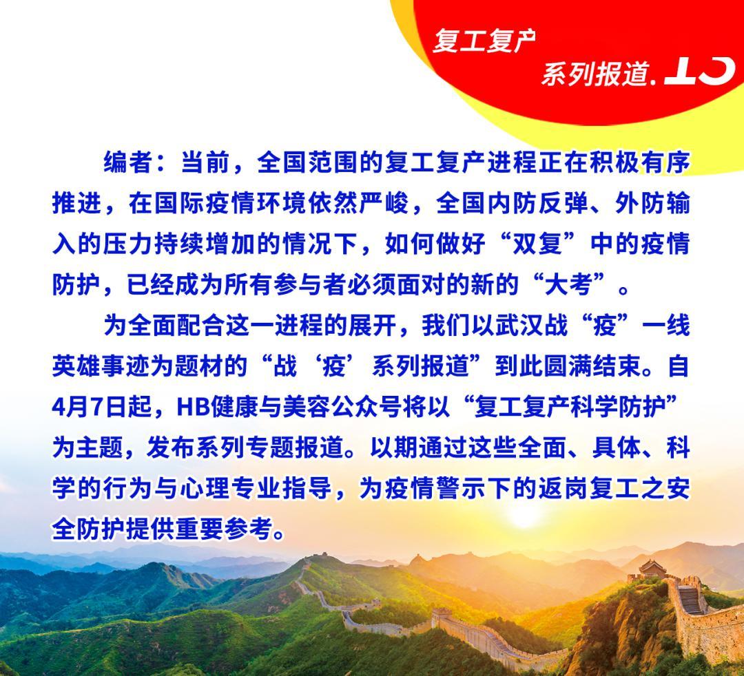 """[HB独家专访]中国美发美容行业协会会长唐德高:回首三十年,现在是国人最需要""""Tony老师""""的时刻"""