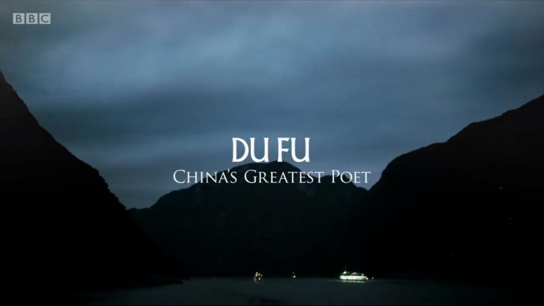 BBC纪录片《杜甫》刷屏,重读杜甫脍炙人口的伟大诗篇!