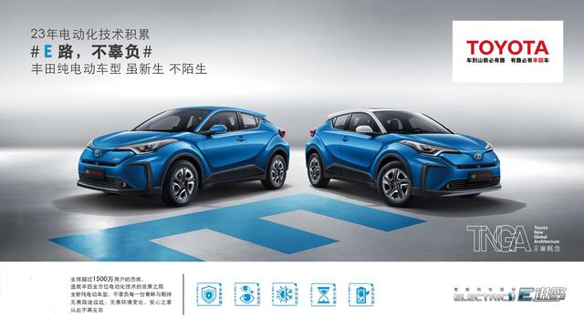 """全球首发EV产品增持市场,丰田电动化""""山雨欲来"""""""