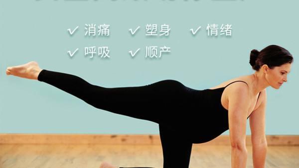 孕妇如何进行锻炼?孕期锻炼只需注意3点,帮助分娩和控制体重_运动