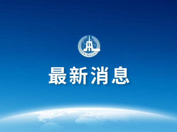 北京的人口_北京外来人口连续三年负增长常住人口两连降