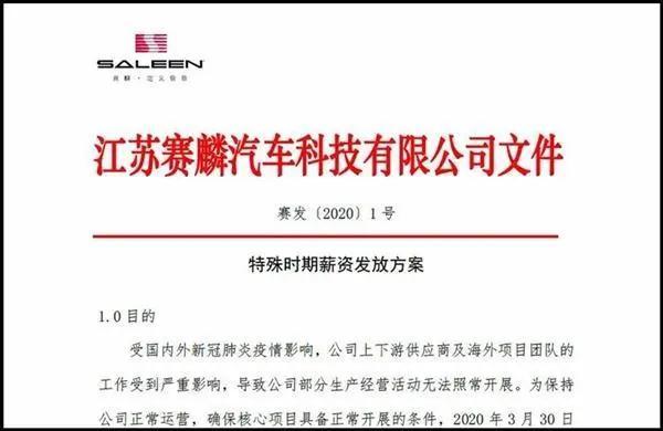 重庆市5月4日报告新增无症状感染者2例 均为湖北省输入