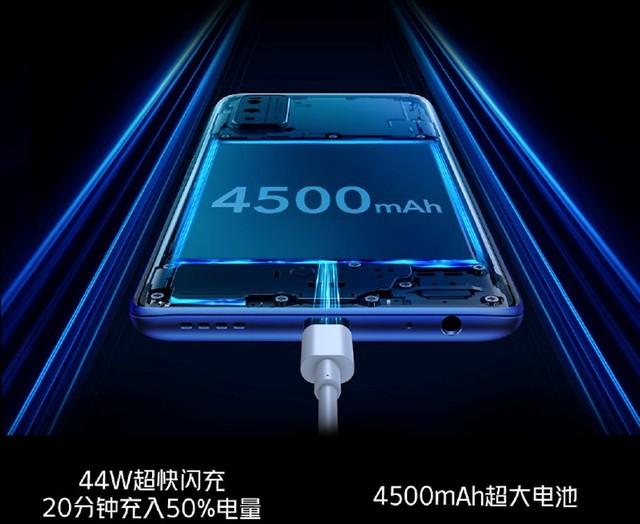 """年度最""""香""""骁龙865手机 iQOO Neo3今日正式开售"""
