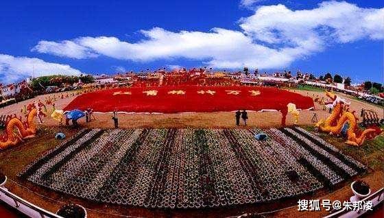 """原创 东北崛起""""神州第一屯"""":总资产60亿,7年为村民发红包2298万"""