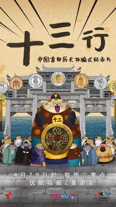 终于有部国产片,拍出了这段中国禁忌史