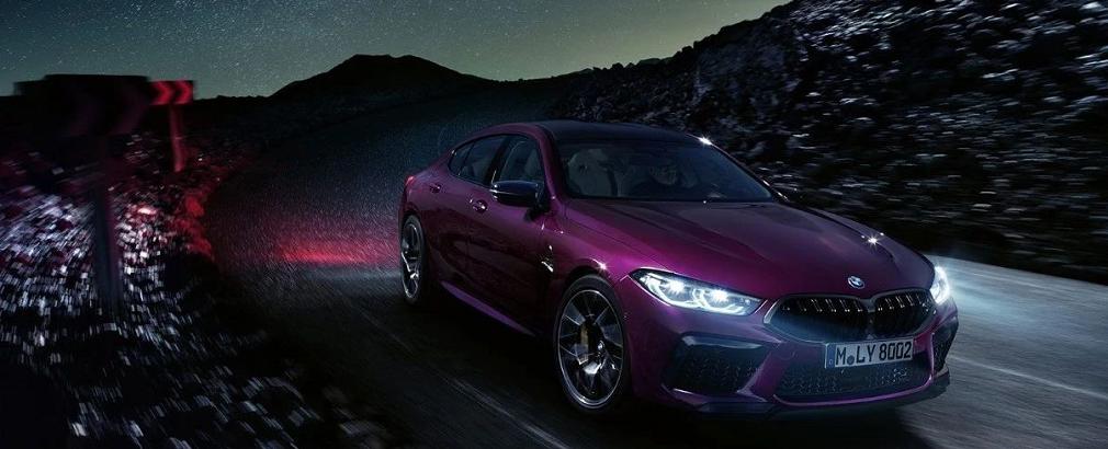 100公里最快加速只有3.2s,新宝马M8四门轿跑和迅雷版上市