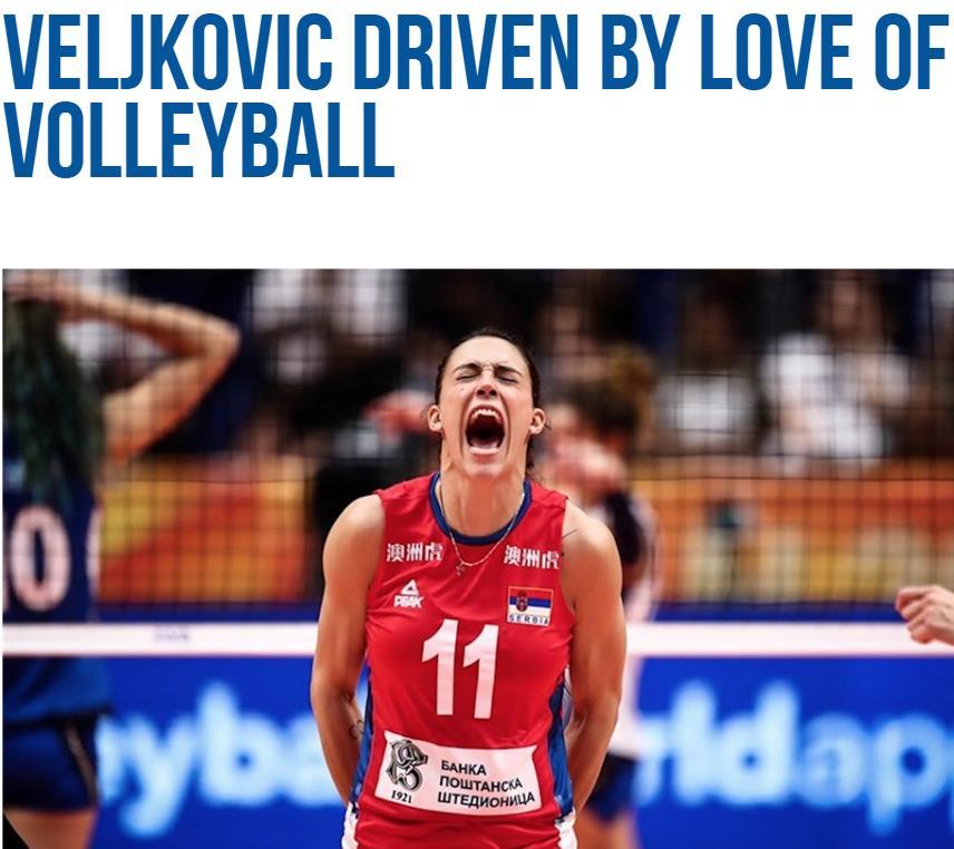维利科维奇:我现在才感觉自己是一个好球员塞尔维亚女排像个家