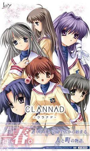 历史上的今天:Clannad(04-28)