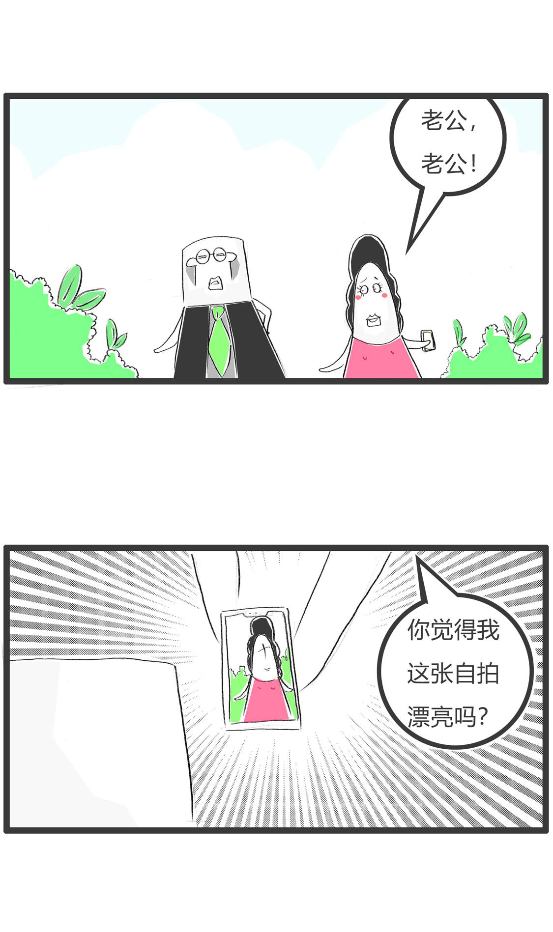 555棋牌游戏中心下载