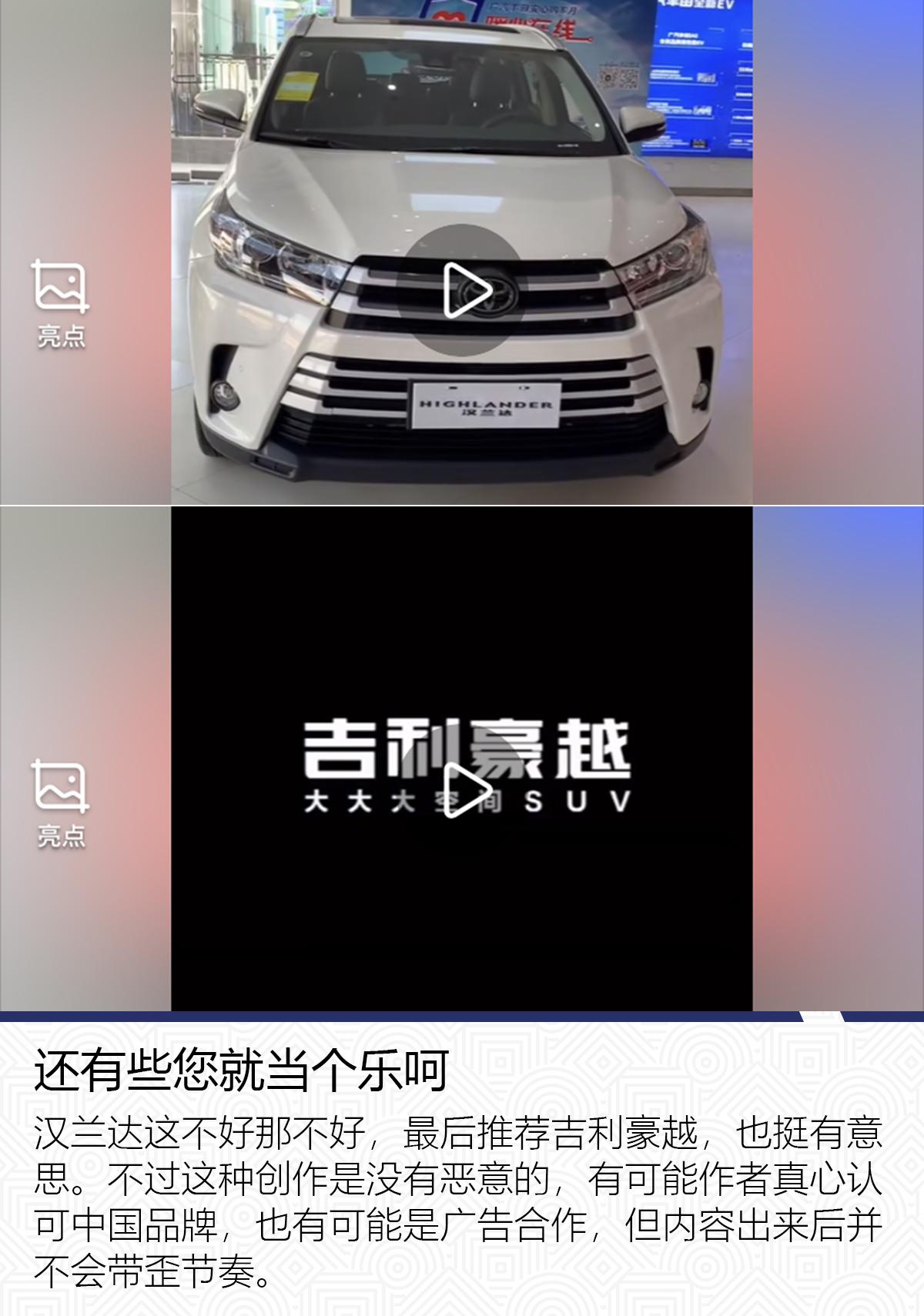 """华春莹:美""""甩锅""""大戏严重""""剧透"""""""