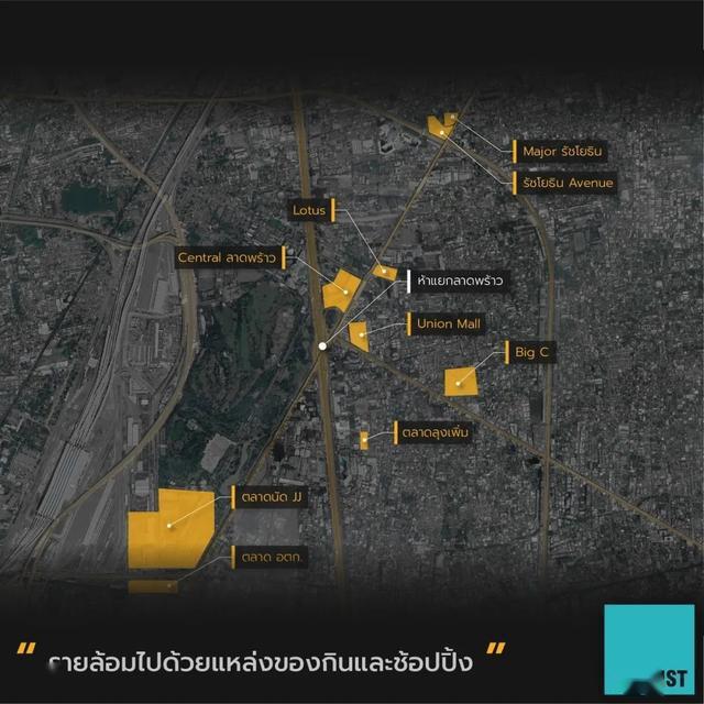 曼谷区域独家详解:Ladprao拉抛区,何以成为东南亚最大的交通枢纽中心?