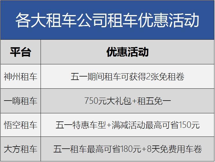 31省区市新增确诊1例 为境外输入病例