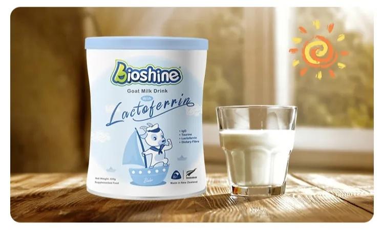 新西兰原装进口羊乳配方:新鲜草饲羊奶,多重营养,多重保护