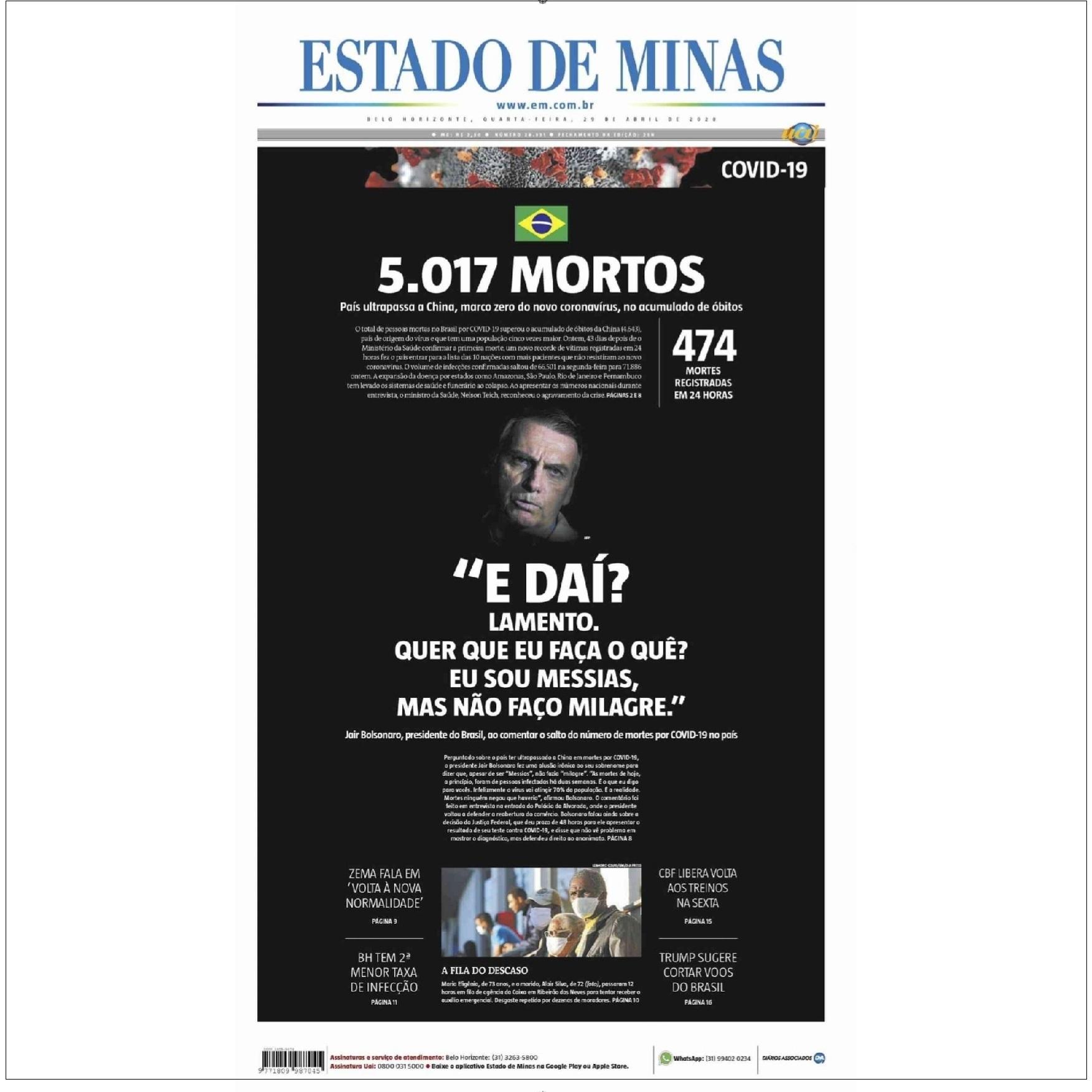 死亡数超中国 巴西总统:那又怎样?