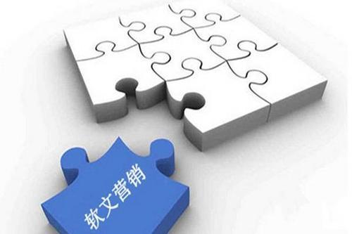 网媒社:软文小白在进行软文发布时需要注意哪些问题?