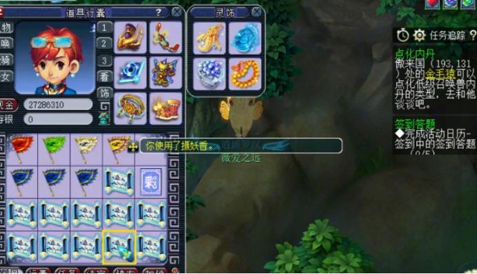 百灵拼三张金币交易平台